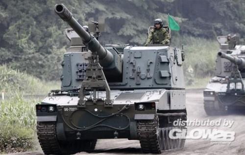 Trumpeter 01597 JGSDF Type 99 SPH M1:35