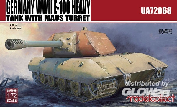 Modelcollect UA72068 Germany WWII E-100 Heavy Tank Mouse turret 1:72